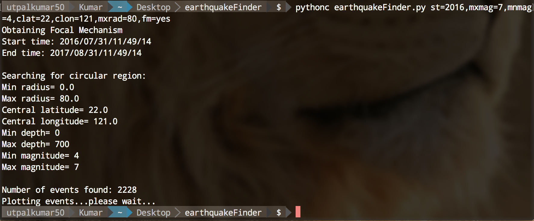 Earthquake Finder - Institute of Earth Sciences Coders